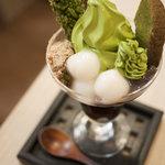 茶の環 - 抹茶の贅沢パフェ