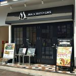 MIX 'n' MATCH CAFE -
