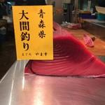 八丁堀 茂助 - メイン写真: