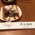 得仙春岡 - 料理写真:ホタルイカ、バイ貝他お通し