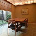 Ogata - メニュー写真: