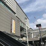 シロヤベーカリー - 小倉駅モノレールがあったんですね❗️