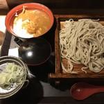 83515183 - 小カレー丼セット 550円