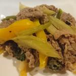 ほなな - 牛肉とセロリとパプリカの炒め物