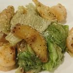 ほなな - 海老とジャガイモとレタスの炒め物