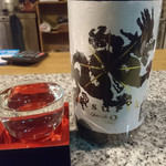 ほなな - 龍力純米吟醸ドラゴンEpisode2
