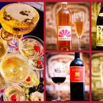 燻製お肉&ギリ盛りスパークリングワイン Ren-Chin! -