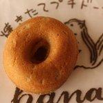 ハナズドーナツ -