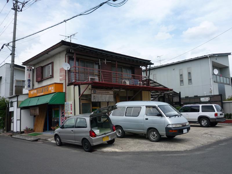 清乃屋食堂