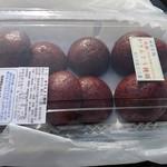 菓子工房 あくつ屋 - 料理写真:かりんとう饅頭 10個