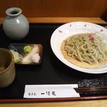 そば処 一清庵 - 料理写真:桜切り蕎麦(@^▽゜@)ゞ