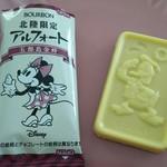 不動寺PA上り ショッピングコーナー - 料理写真:焼き芋のような甘い香りがします^^
