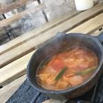蔵KURA - 本日のスープ