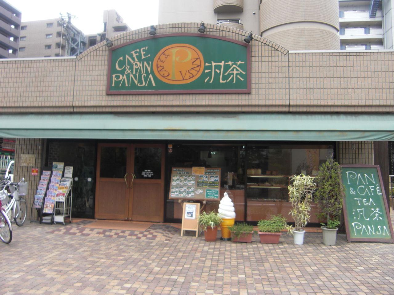 CAFE&PAN 汎茶