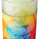 炭酸氷のレモンサワー&炭酸氷のチャイナブルー