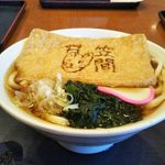 友部サービスエリア(上り線)味の蔵 - 料理写真:笠間稲荷のきつねうどん 650円