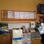 野口製麺所 - 壁メニュー
