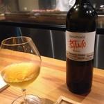 とり口 - イタリアのBioワイン