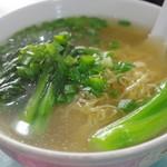 Ying Kee Noodles - 香港麺