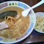 83543385 - とんこつ醤油ラーメン 750円(税込)(2018年4月3日撮影)