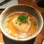 ケムリ 参 - 焼きおにスープ