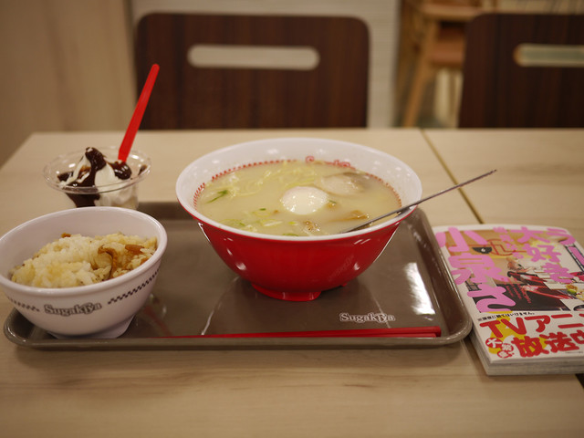 ラーメン大好き小泉さんを見て無性に・・・』by mixi3333