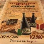 ダ・アオキ・タッポスト -