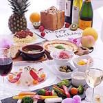魚介イタリアン チーズ食べ放題 UMIバル -