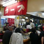 カープ - お好み村 カープ(広島)