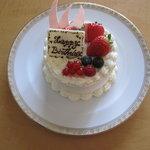 8355403 - シェラトン都ホテル東京:誕生日のケーキ