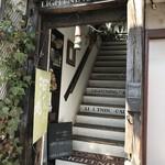 ライトニングカフェ - 店への入口の階段