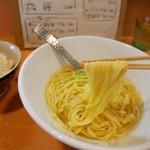 83550245 - 麺リフト