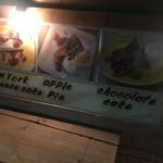 ティンバーズ カフェ ツキジ テーブル - (メニュー)