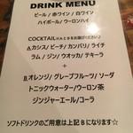 ティンバーズ カフェ ツキジ テーブル - (メニュー)DRINK MENU