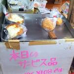 シモン - 左のパンを購入。80円でした。