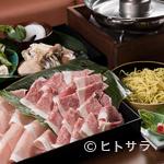 パナリ鉄板焼き 小浜島 - 「やいま牛」「アグー豚」を味わうこだわりの逸品『しゃぶしゃぶ』