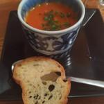 和献洋菜Hi-Bi - お通しのスープ