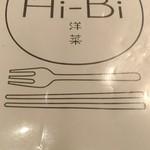 和献洋菜Hi-Bi -