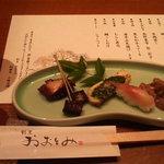 8356338 - 懐石【華】の食前酒と前菜