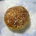 NOIX - 甘口カレーパン