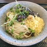 カネキ製麺 -