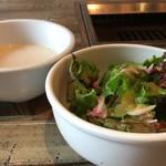 六本木焼肉 Kintan - スープ・サラダ