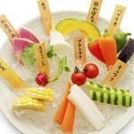 季節野菜と2種類の贅沢ソース