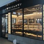 小樽サンジェルマン - 小樽駅にございます。