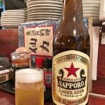 仙力 - サッポロビール 大瓶