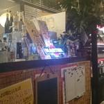 居酒屋 魚関 -