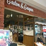 イタリアンステーキハウス Gaston&Gaspar -