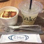 アールベーカー インスパイヤー ド バイ コートロザリアン - グレープフルーツジュースと日替わりスープ