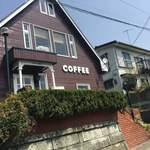 珈琲館 葡露灯 - ロッジ風。たぶん一種の喫茶店の行き着くとこなんだろう。ロッジは