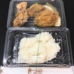 孤高のからあげ - 唐揚げ弁当(350)ごはんがゆられてまとまっちゃいました(^^;